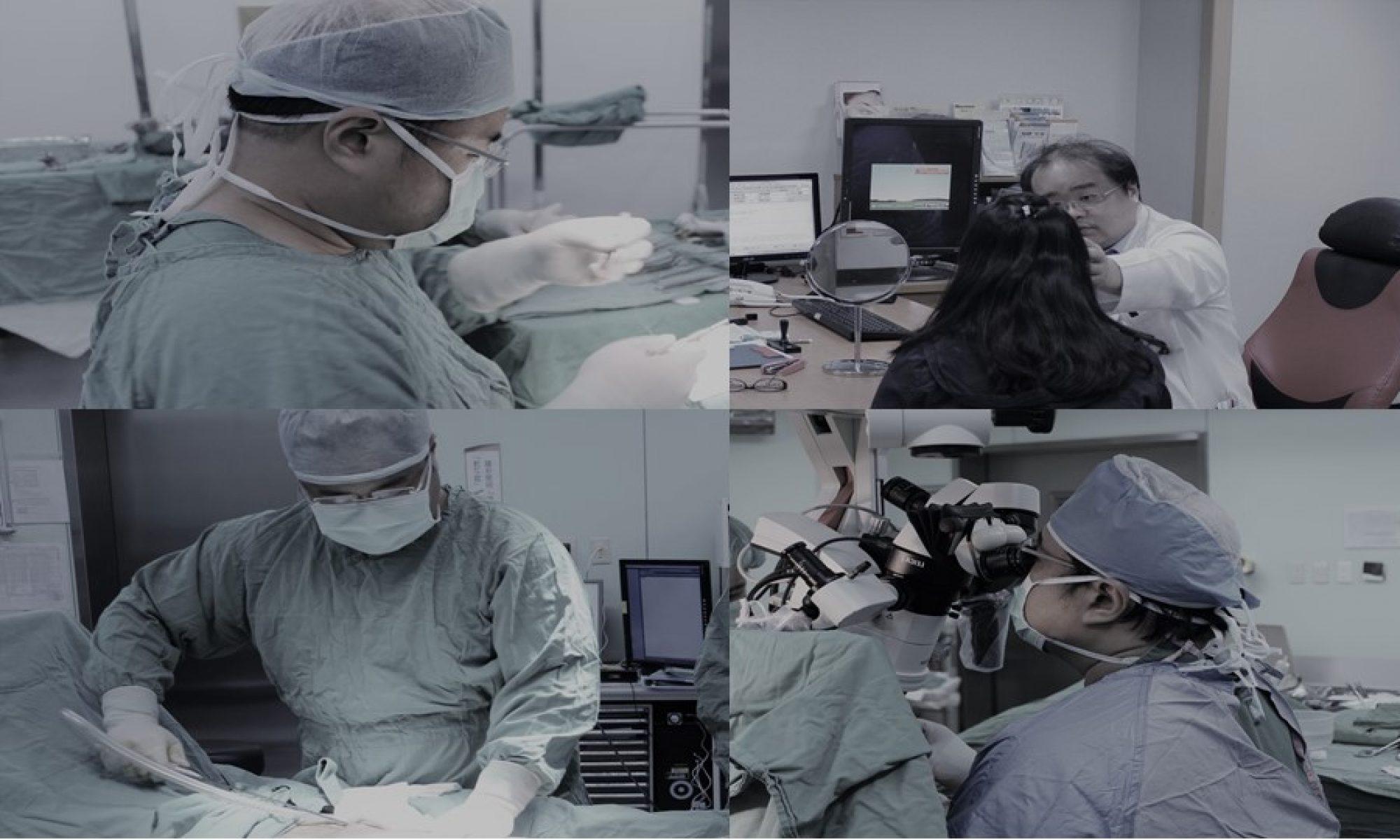 美容整形外科潘俊豪醫師 Aesthetic Plastic Surgeon Pan